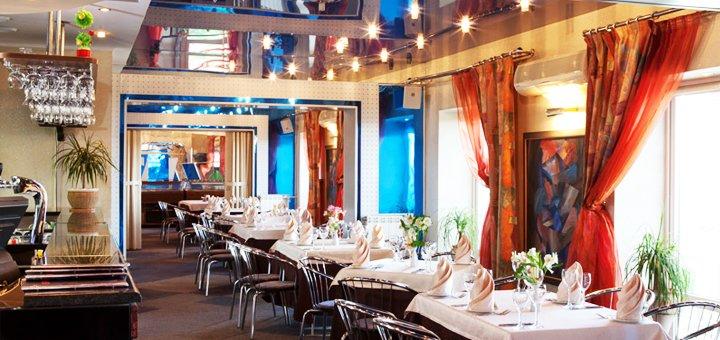 Скидка 50% на все меню кухни и 30% на все вина от панорамного ресторана «Экспресс»