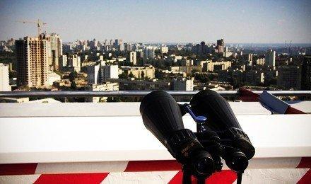 Насладись пейзажами Киева с высоты! Два билета на посещение первой и единственной официальной смотровой площадки! Всего 49 грн. вместо 100!