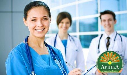 Гастроэнтерологическое обследование, обследование врача, УЗИ органов брюшной полости, диагностика печени и HB в медицинском центре «Арника» со скидкой 50%