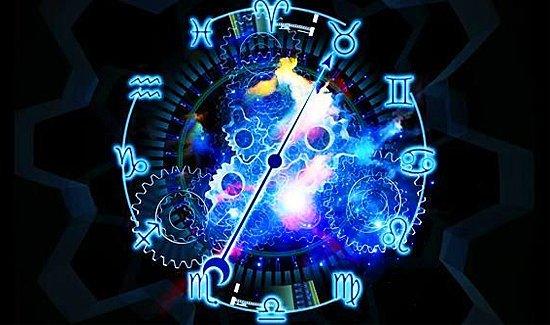 Не 21.08.14 гороскоп