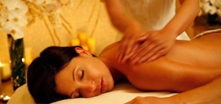 Подарунковий сертифікат на релакс-програму + масаж від Центру здоров'я та масажу