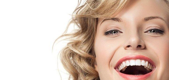 Скидка на чистку зубов в стоматологической клинике «Сапфир»