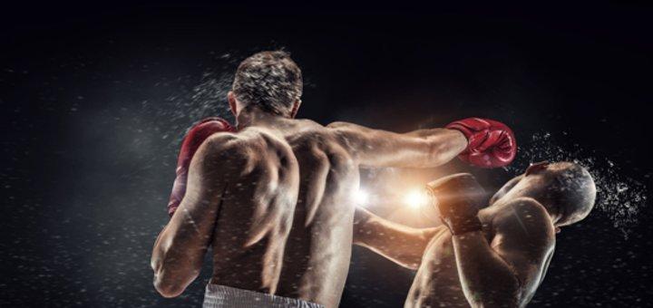 """Скидка на тренировки по боксу, кикбоксингу и тайскому боксу от школы боевых искуств """"Славис"""""""