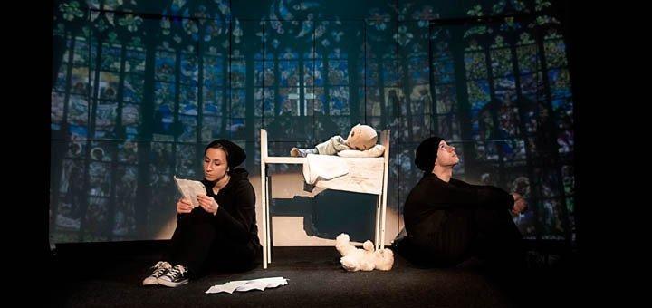2 билета по цене одного на один из спектаклей в Киевском академическом театре кукол