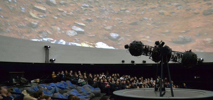 "Результат пошуку зображень за запитом ""планетарій київ"""