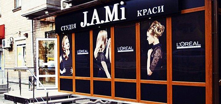До 10 сеансов элос-эпиляции малых и больших зон в студии красоты «J.A.Mi»