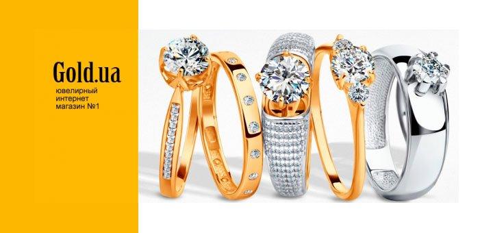 Скидки до 50% на обручальные кольца