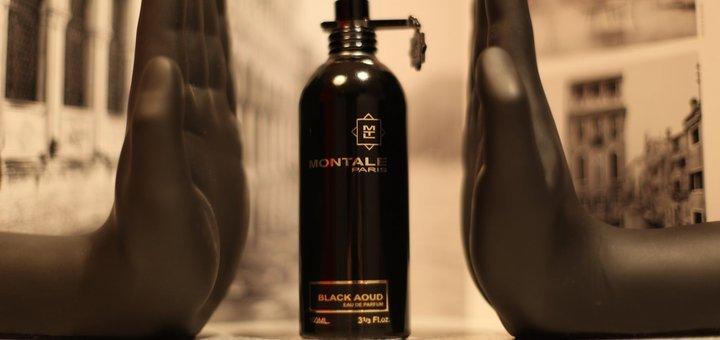 Распродажа оригинальных «Montale» от интернет-магазина «Aromo club»
