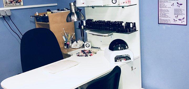 Курсы по ламинированию ресниц, коррекции бровей и биотатуажу в студии «KrisStyle»